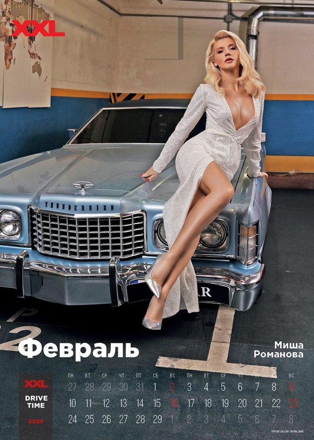Українські зірки знялися в мереживній білизні для еротичного календаря журналу XXL (18+) - фото 374374