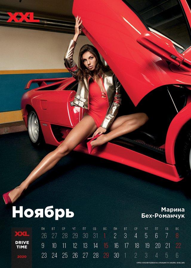 Українські зірки знялися в мереживній білизні для еротичного календаря журналу XXL (18+) - фото 374375
