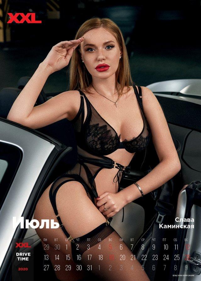 Українські зірки знялися в мереживній білизні для еротичного календаря журналу XXL (18+) - фото 374376