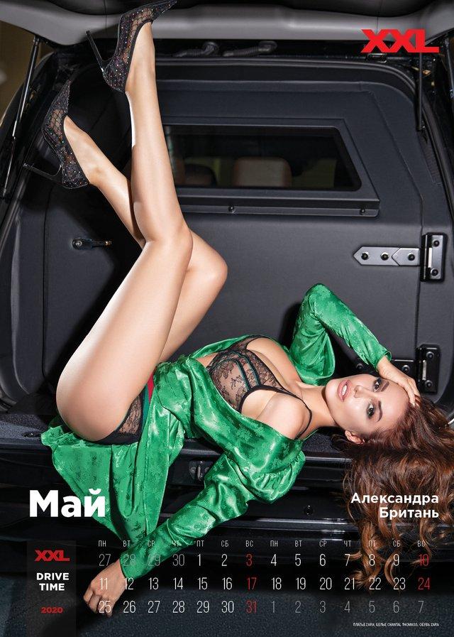 Українські зірки знялися в мереживній білизні для еротичного календаря журналу XXL (18+) - фото 374377