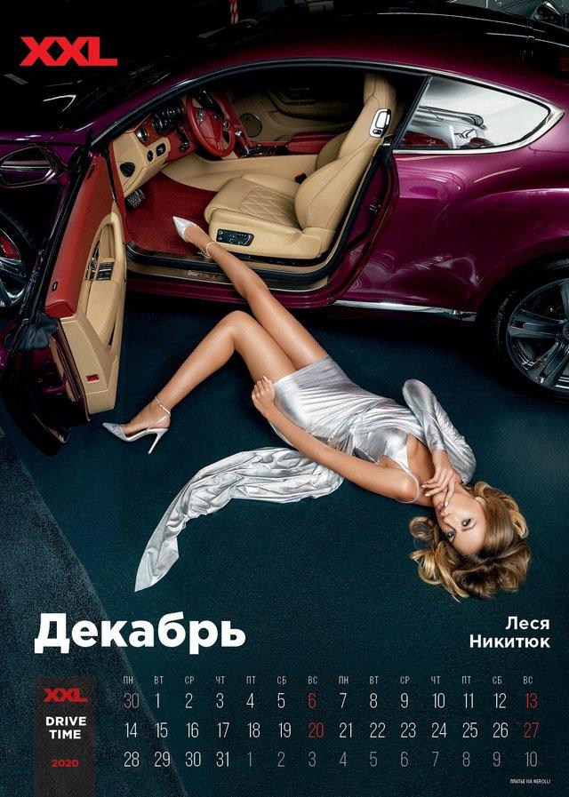 Українські зірки знялися в мереживній білизні для еротичного календаря журналу XXL (18+) - фото 374381