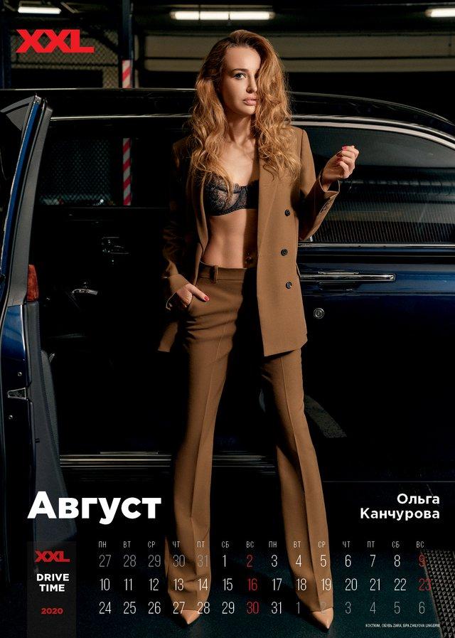 Українські зірки знялися в мереживній білизні для еротичного календаря журналу XXL (18+) - фото 374382