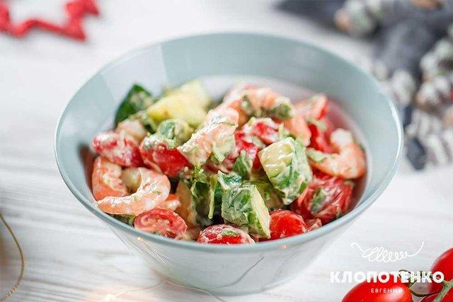 Новорічне меню 2020: рецепти страв, які варто приготувати на Новий рік - фото 375743