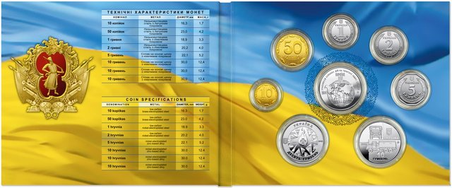 Монети України 2019 року: Нацбанк представив унікальний колекційний набір - фото 377098