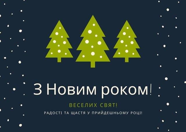 Картинки з Новим роком 2020: найкращі новорічні листівки і відкритки - фото 377467