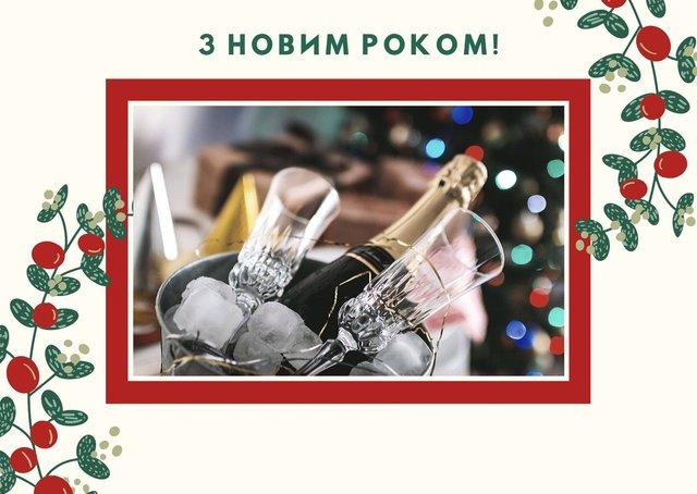 Картинки з Новим роком 2020: найкращі новорічні листівки і відкритки - фото 377481