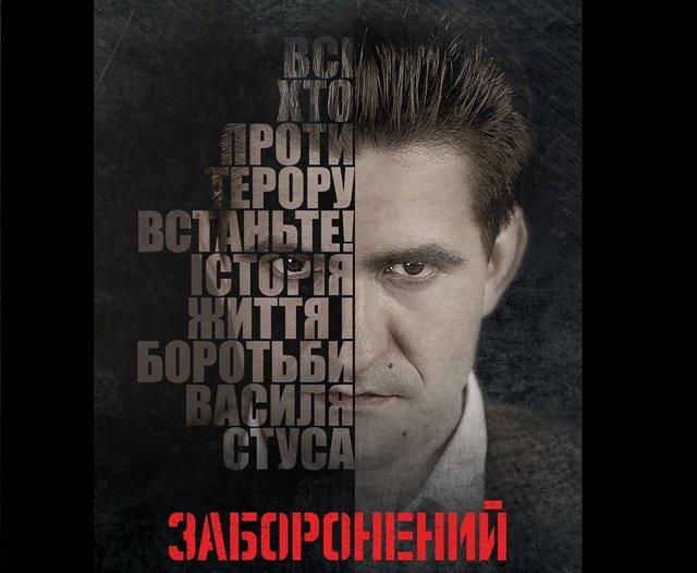 Перемоги року: топ 10 досягнень українців у 2019 - фото 377696