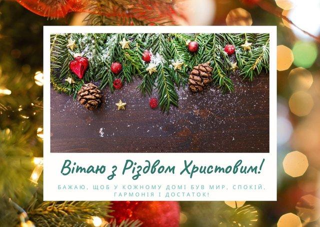 Привітання з Різдвом Христовим 2020: найкращі побажання на свято у віршах, смс, прозі - фото 378492