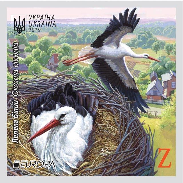 Українські поштові марки стали кращими в Європі: фото - фото 378547