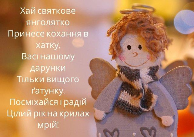Картинки з Днем ангела Василя: вітальні листівки і відкритки 2020 - фото 379400
