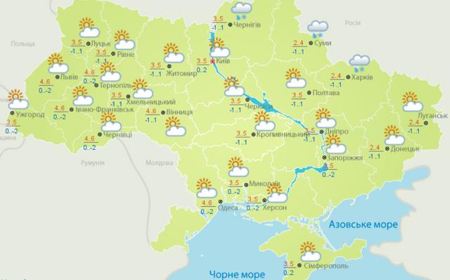 Погода в Україні на Василя: прогноз на 14 січня - фото 379487
