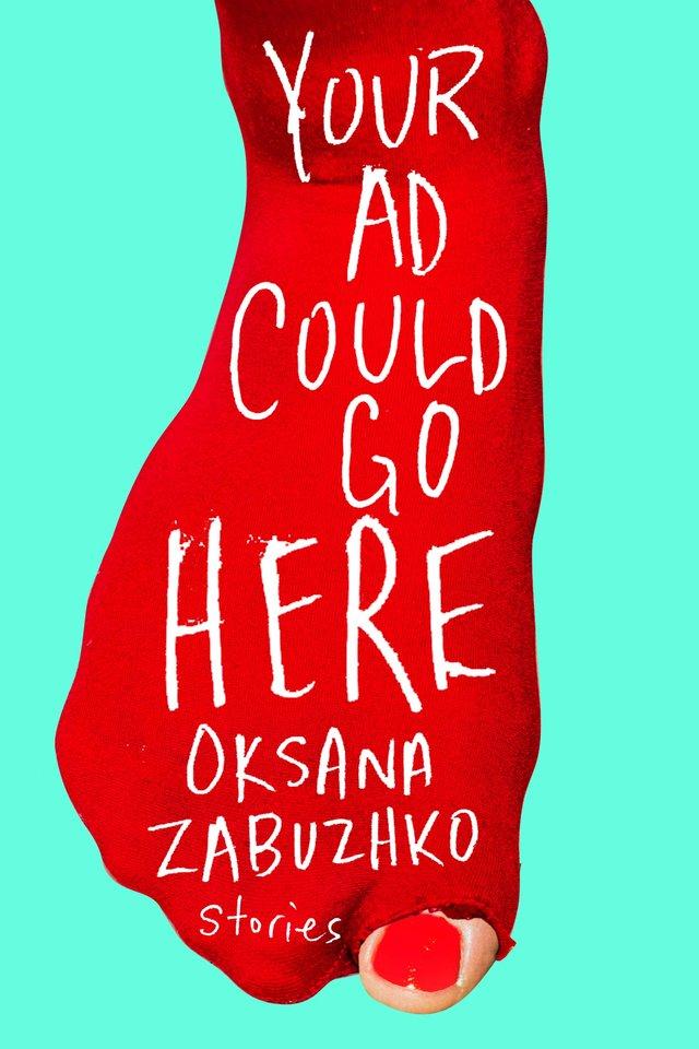 Збірку есе Оксани Забужко рекомендують до прочитання - фото 379859