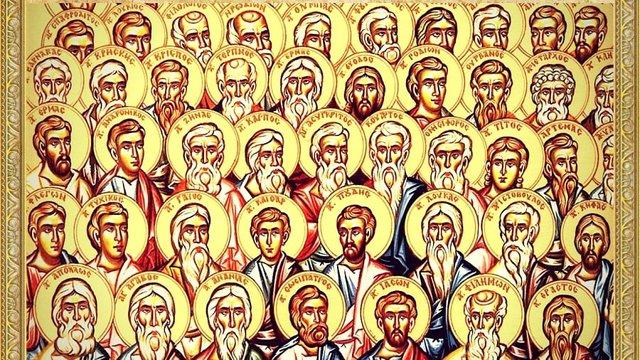 Собор святих сімдесяти апостолів - фото 380051