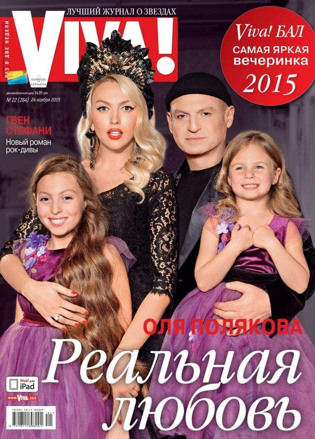 Олі Поляковій – 36: фото і відео, як змінювалась королева ночі впродовж кар'єри - фото 380310