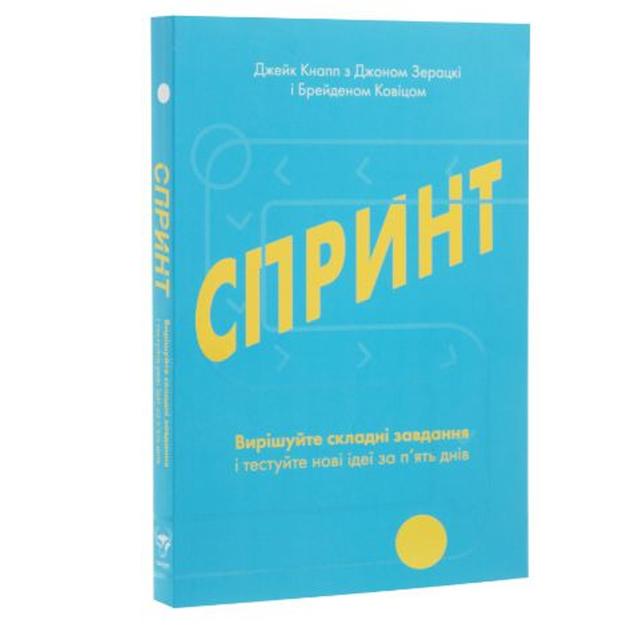 Максимум тренування: 5 книг про те, як покращити пам'ять - фото 380325