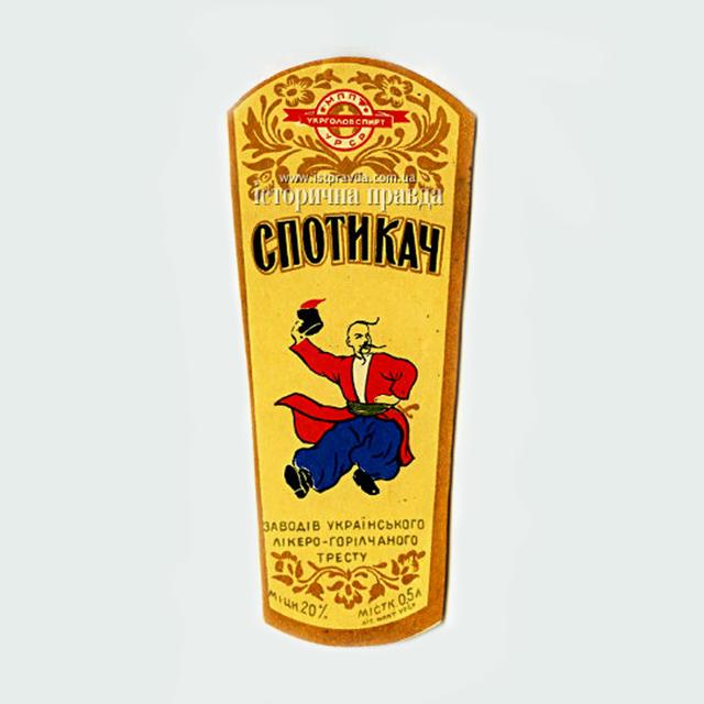 Що пили українці на початку 90-х: ностальгійна добірка алкогольних напоїв - фото 380387