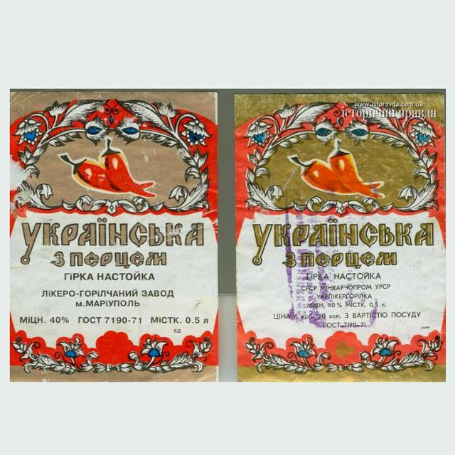 Що пили українці на початку 90-х: ностальгійна добірка алкогольних напоїв - фото 380389