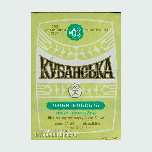 Що пили українці на початку 90-х: ностальгійна добірка алкогольних напоїв - фото 380393