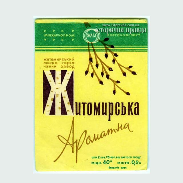 Що пили українці на початку 90-х: ностальгійна добірка алкогольних напоїв - фото 380409