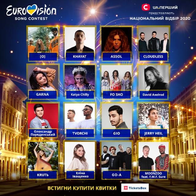 Нацвідбір на Євробачення 2020 - фото 380871