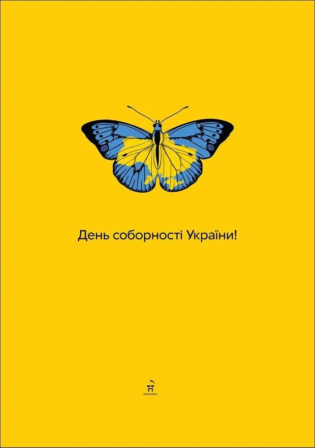 Andriy Yermolenko  - фото 381339