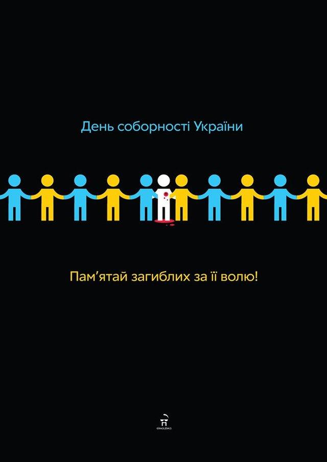 Андрій Єрмоленко - фото 381342