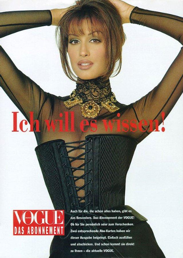 Моделі 90-х: як змінилася східна принцеса Ясмін Гаурі (18+) - фото 381945