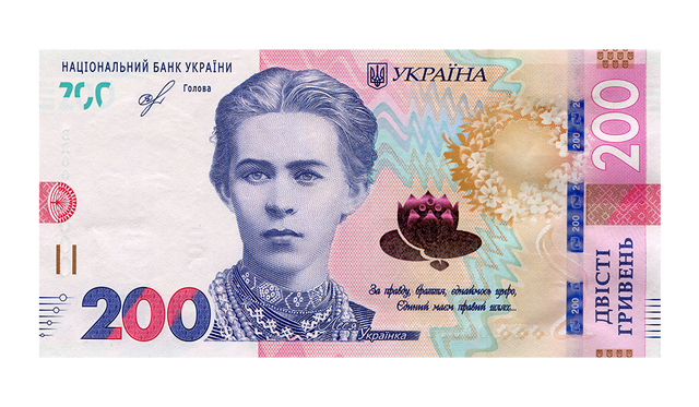 Нацбанк представив новий дизайн 200 гривень - фото 382366