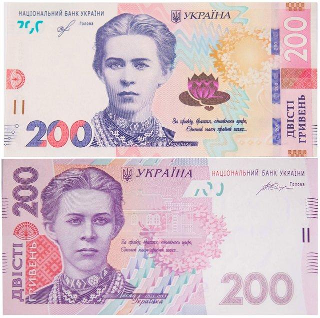 Нацбанк представив новий дизайн 200 гривень - фото 382368