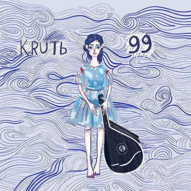 KRUTЬ – 99: слухайте романтичну пісню на Нацвідбір Євробачення 2020 - фото 384252