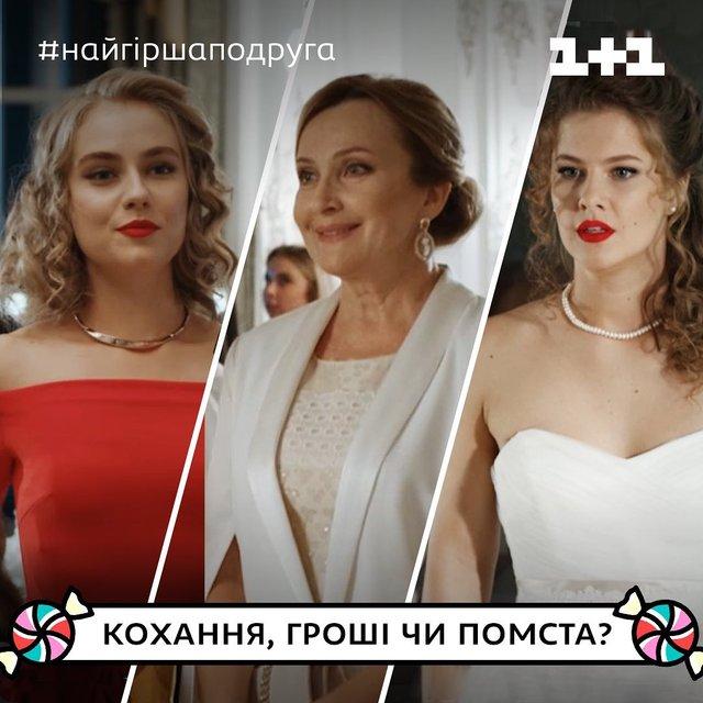Віка / Тамара Іванівна / Марина - фото 384579