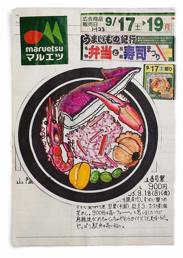 Японець намалював всі страви, які з'їв за останні 30 років: фото - фото 385040