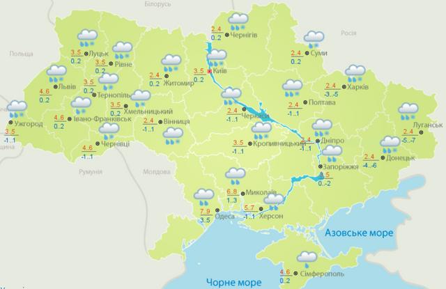 Погода в Україні 11 лютого: потепління та дощі з мокрим снігом - фото 385149