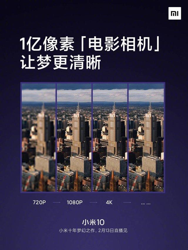 Xiaomi Mi10 отримає функцію, на яку давно чекали фанати - фото 385442