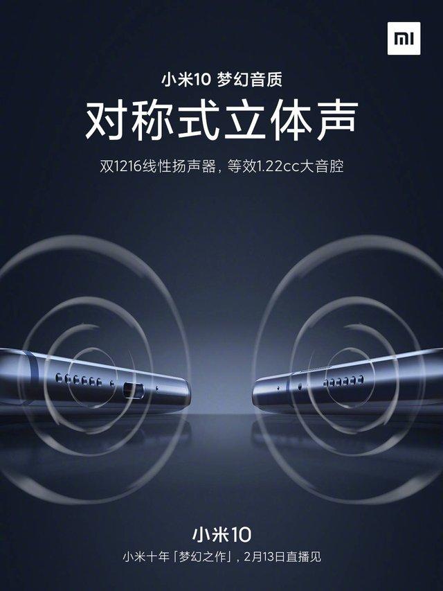 Xiaomi Mi10 отримає стереодинаміки - фото 385443