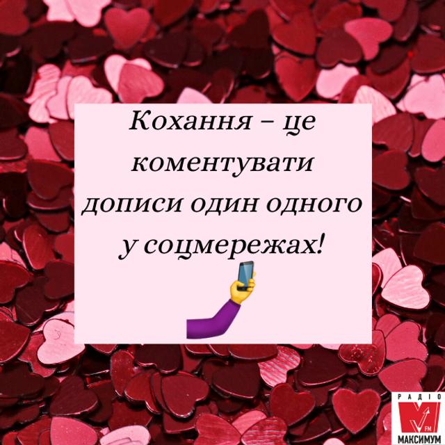 Прикольна картинка з Валентином - фото 385740