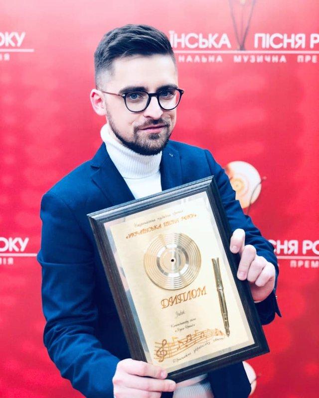 JULIK отримав нагороду за музику до пісні 'Вуса-бренд' - фото 385847