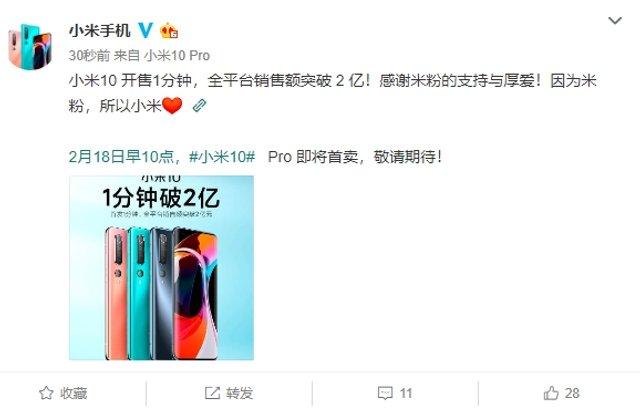 Xiaomi розпродала першу партію флагманів Mi10 за 60 секунд - фото 386004