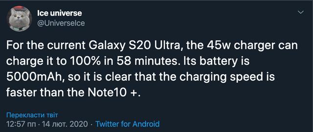 Камера Samsung Galaxy S20 не поступається по деталізації S20 Ultra - фото 386103