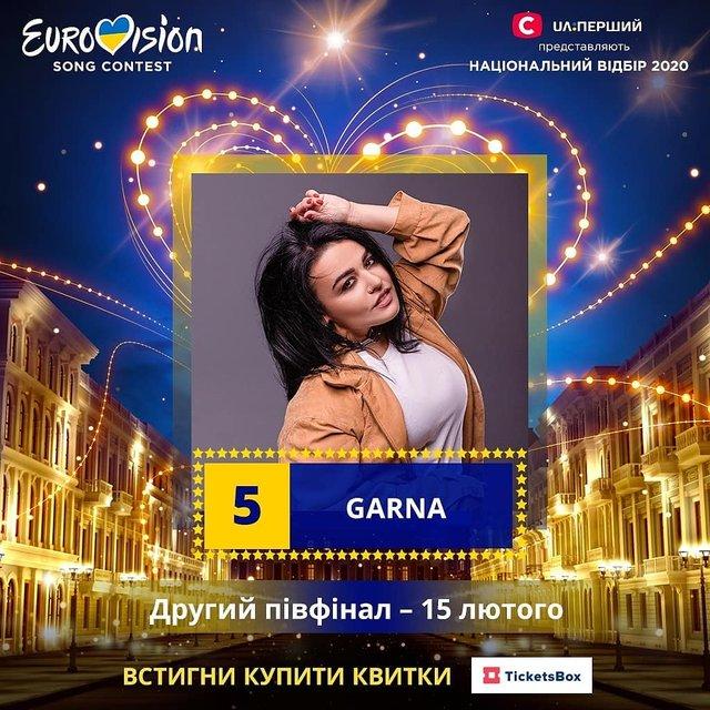 GARNA – Who We Are? Слухати пісню на Нацвідбір Євробачення 2020 - фото 386115