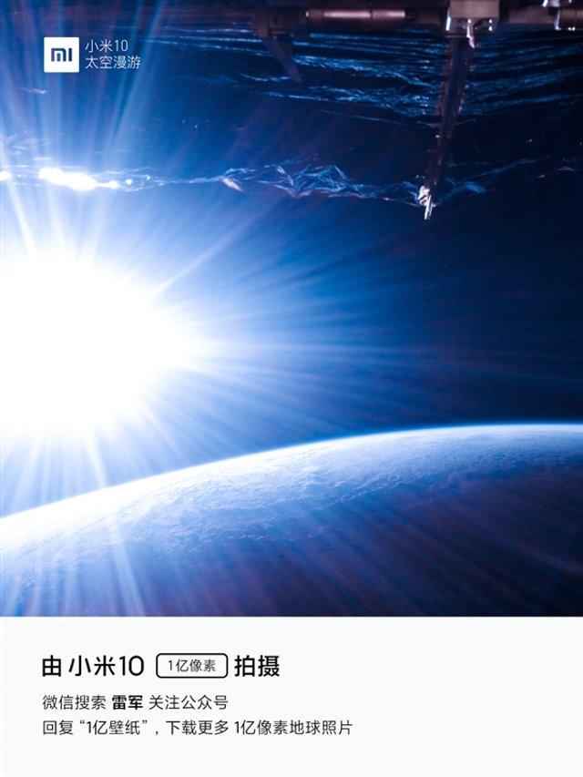 Xiaomi Mi10 Pro зняв Землю і Сонце з космосу: промовисті фото - фото 386832