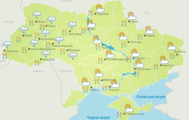 Погода в Україні 20 лютого: у яких областях пройдуть дощі - фото 387124