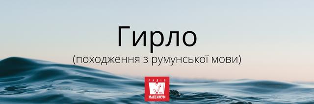 10 звичних слів, які насправді не є українськими - фото 387356