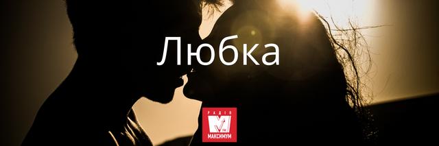 10 наймилозвучніших слів в українській мові, які ми рідко вживаємо - фото 387409