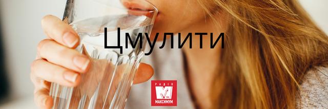 10 наймилозвучніших слів в українській мові, які ми рідко вживаємо - фото 387416