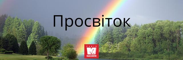 10 наймилозвучніших слів в українській мові, які ми рідко вживаємо - фото 387417