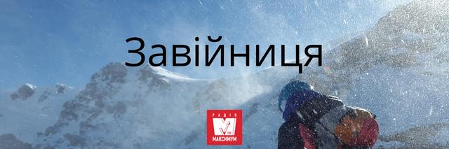 10 наймилозвучніших слів в українській мові, які ми рідко вживаємо - фото 387419