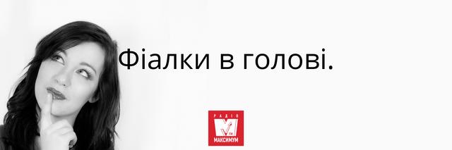 10 суто українських приказок, які ви говорите неправильно - фото 388088