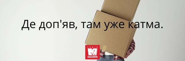 10 суто українських приказок, які ви говорите неправильно - фото 388090