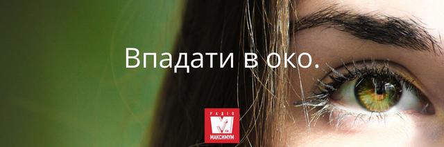 10 суто українських приказок, які ви говорите неправильно - фото 388094